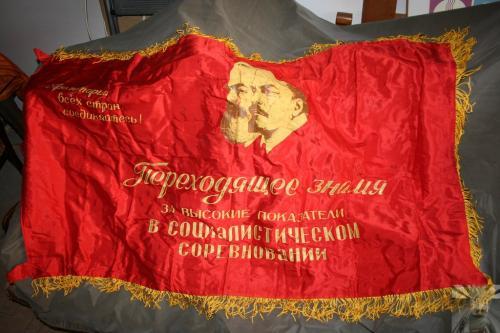 Szovjet Végzászló II.